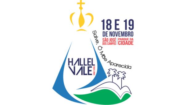 Logomarca-Hallel2017.png